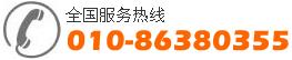 goumai起重机安全监控系统jiage咨询热线电话