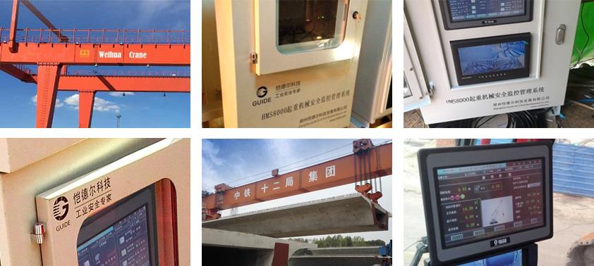 门shi起重机安全jian控系统案例