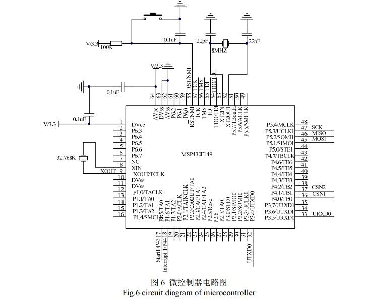 图6 微控制器电路图